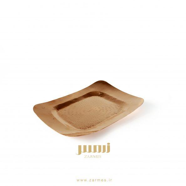 alsa-copper-tray-zarmes-3