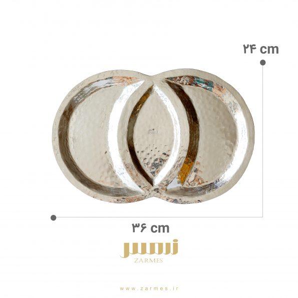 copper-ordovr-moon-zarmes-2