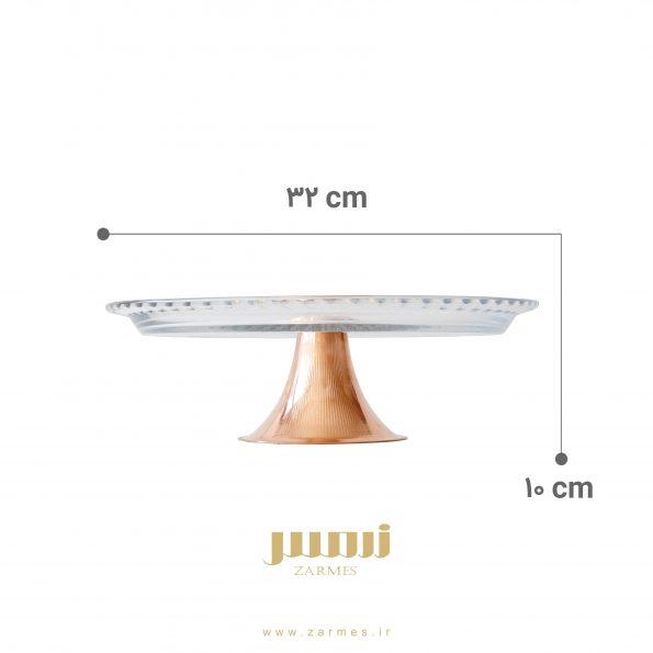 copper-glass-dish-zarmes-4